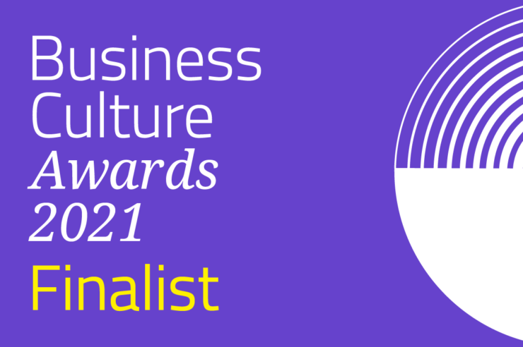 Insight - Rubica and our client Novartis UK announced as Finalists at the Business Culture Awards 2021